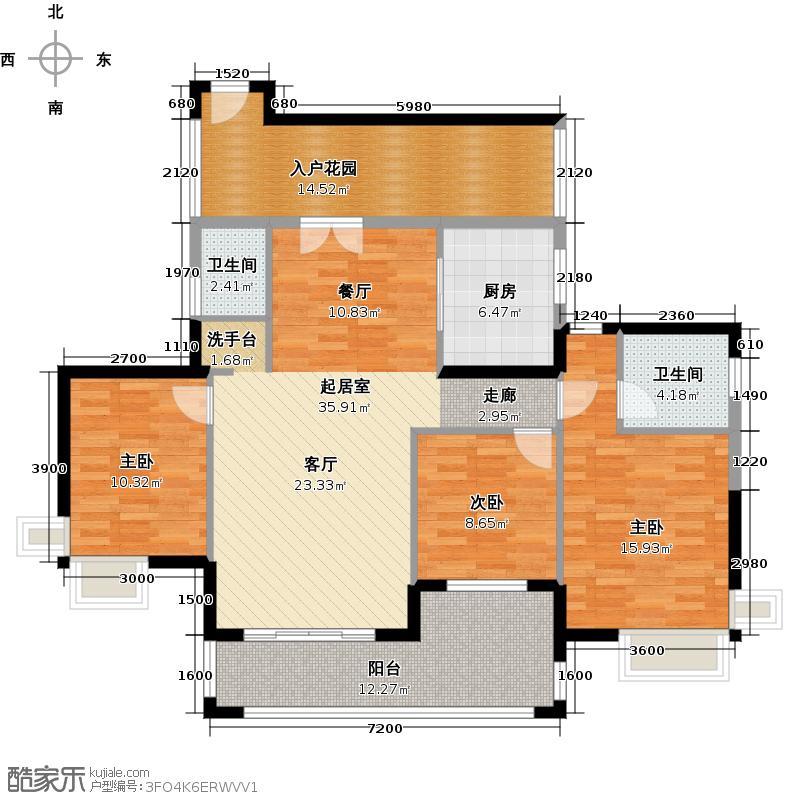天利中央花园124.82㎡户型3室2卫1厨