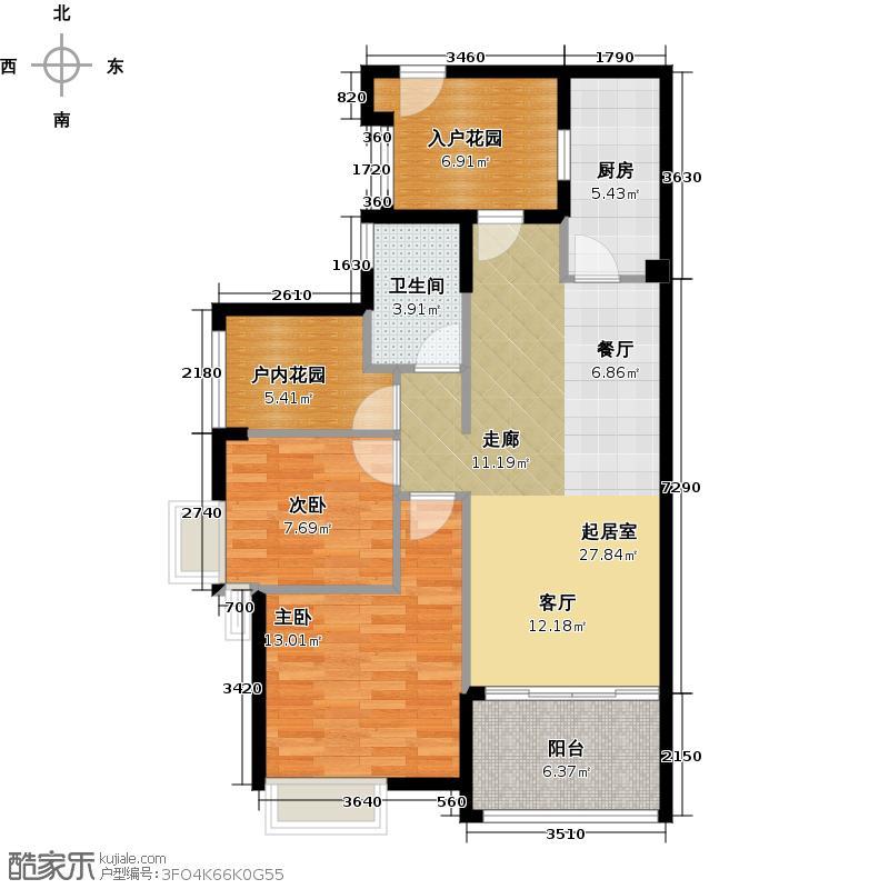 御华园90.00㎡9座5~27层奇数层02户型2室1卫1厨