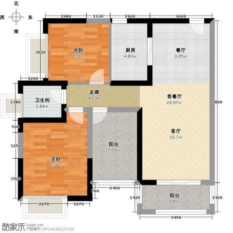 保利未来城市2室1厅1卫1厨86.00㎡户型图