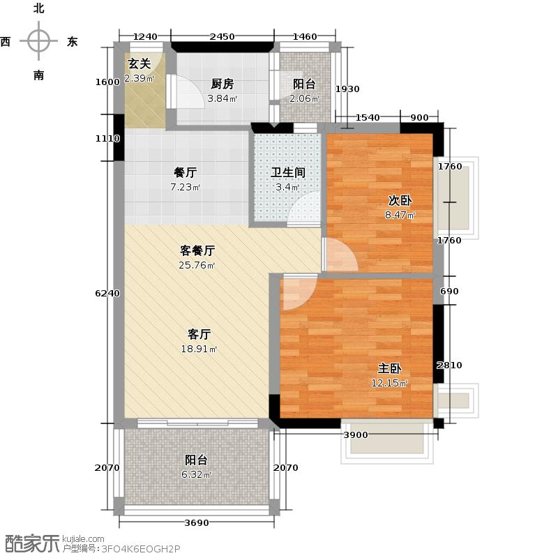 翠亨豪园70.89㎡6栋户型2室1厅1卫1厨