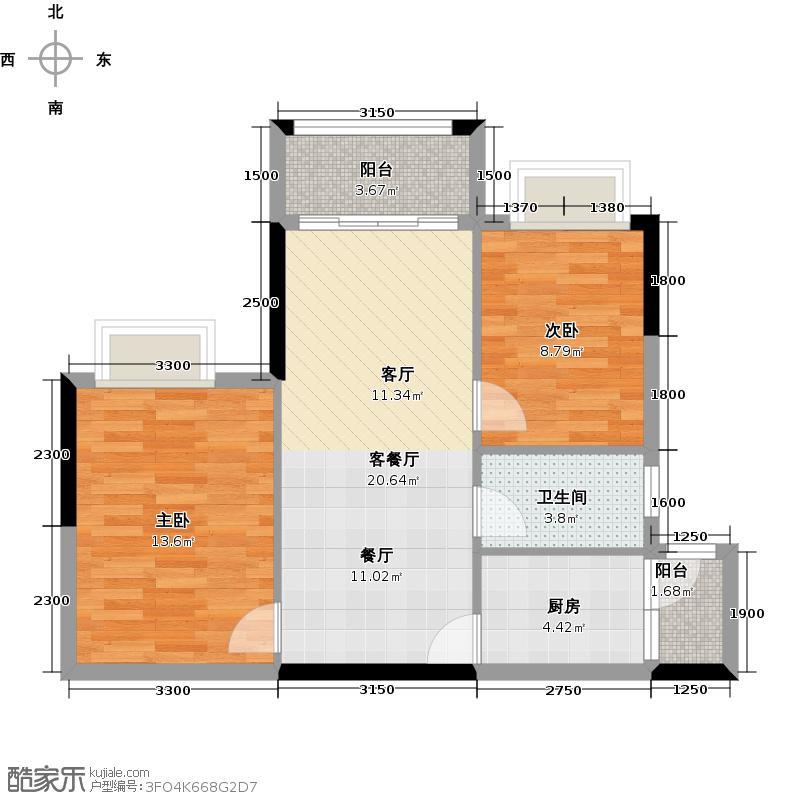 虎门国际公馆64.17㎡户型2室1厅1卫1厨