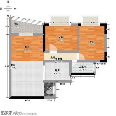 置业广场2室1厅1卫1厨75.00㎡户型图