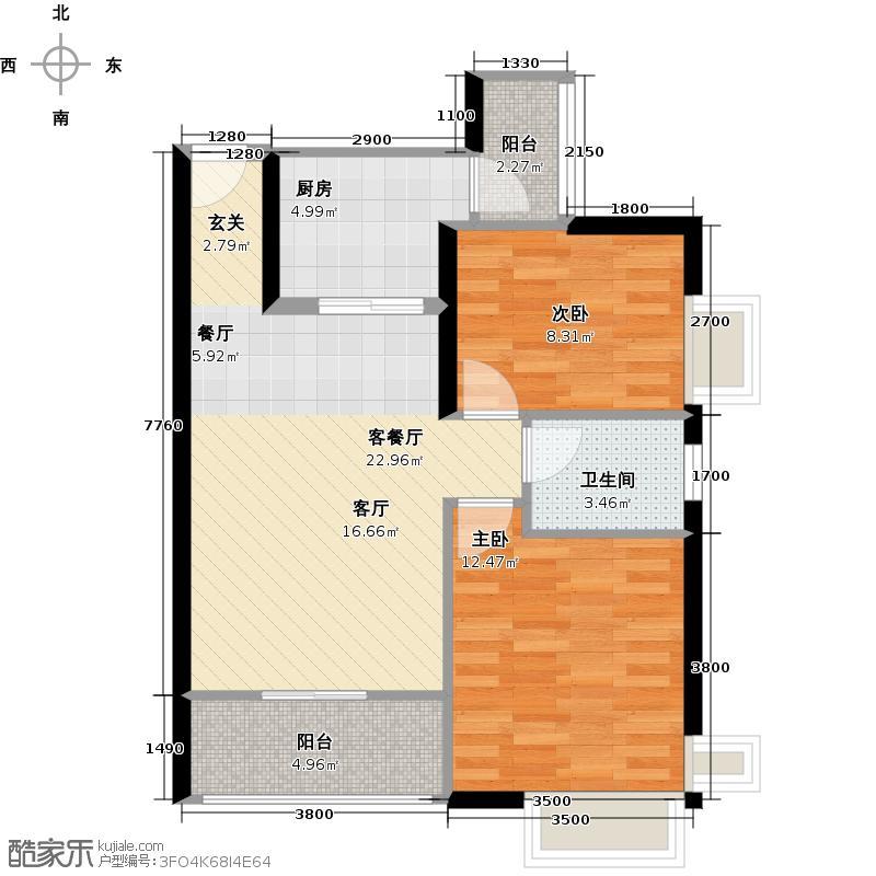 新彼岸67.08㎡户型2室1厅1卫1厨