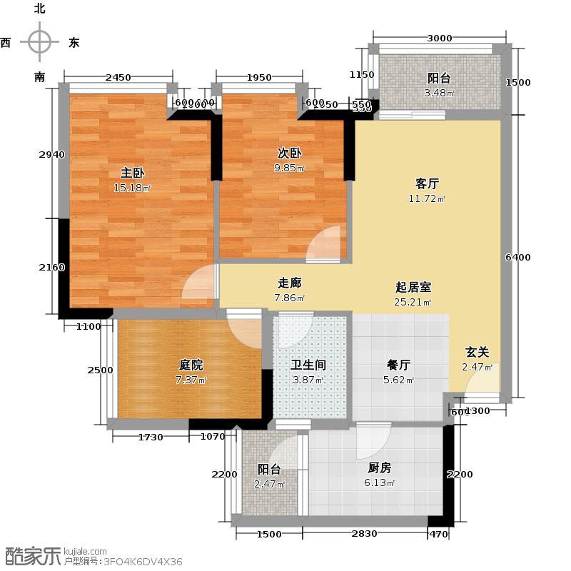 北大资源御湾92.60㎡12栋01、04单位户型2室1卫1厨