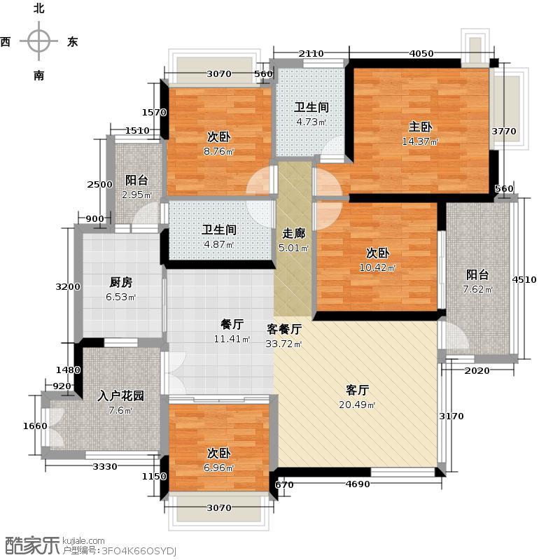 越秀星汇金沙116.00㎡星汇金沙G1栋01单元户型4室1厅2卫1厨