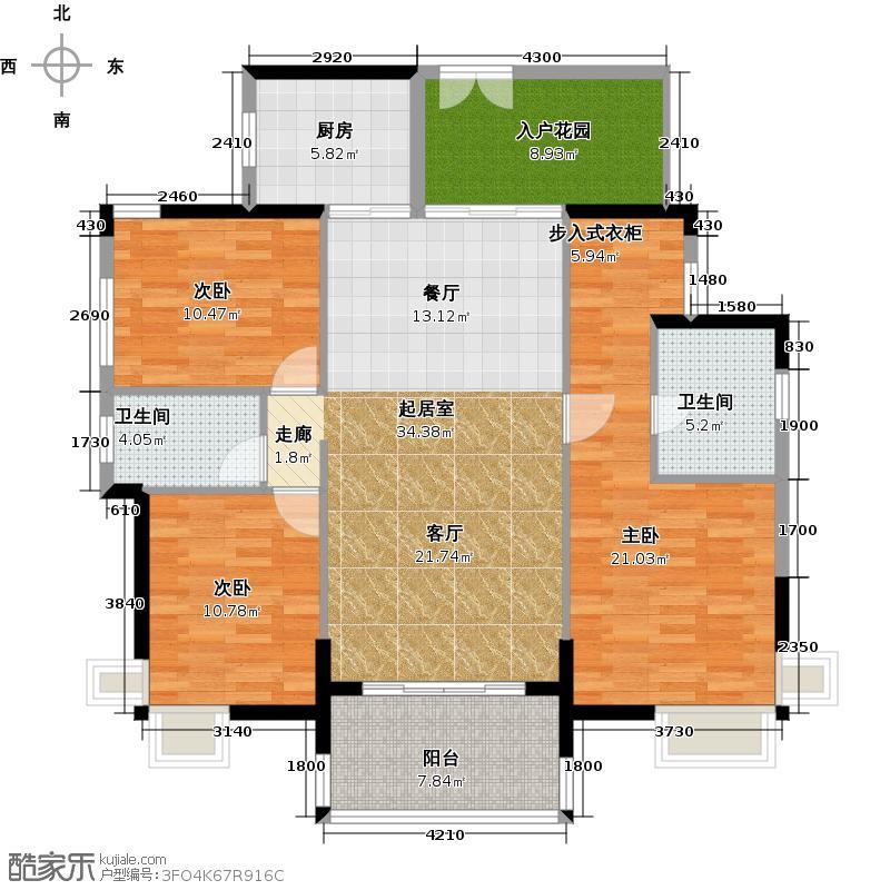 江南第一城121.25㎡户型3室2卫1厨