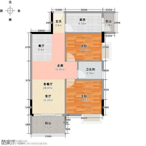 保利西子湾2室1厅1卫1厨91.00㎡户型图