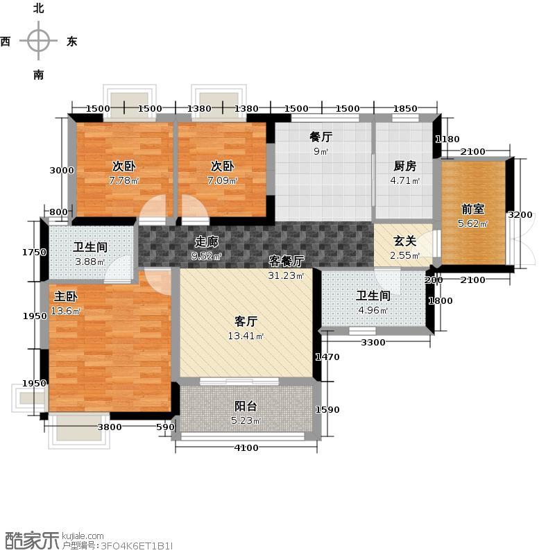 新彼岸96.36㎡户型3室1厅2卫1厨
