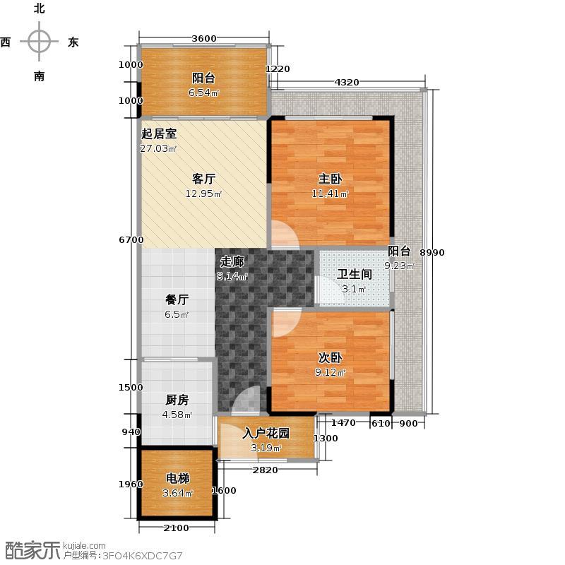 富力城85.12㎡E7栋2层4户型2室1卫1厨