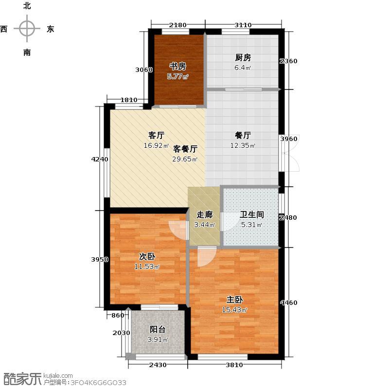 郡原相江公寓87.70㎡C1户型3室2厅1卫