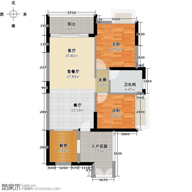 越秀星汇金沙93.00㎡星汇金沙G7栋02单元户型2室1厅1卫1厨