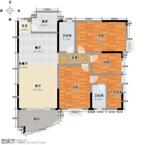 富豪山庄3室1厅2卫1厨141.00㎡户型图