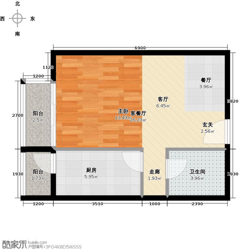 优品国际公寓56.77㎡五单元06'(2-3层)一室户型1厅1卫1厨