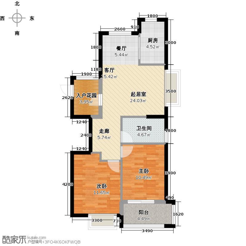 蓝调公寓91.00㎡1/5号楼A户型2室2厅2卫