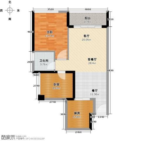中海橡园国际1室1厅1卫1厨75.00㎡户型图