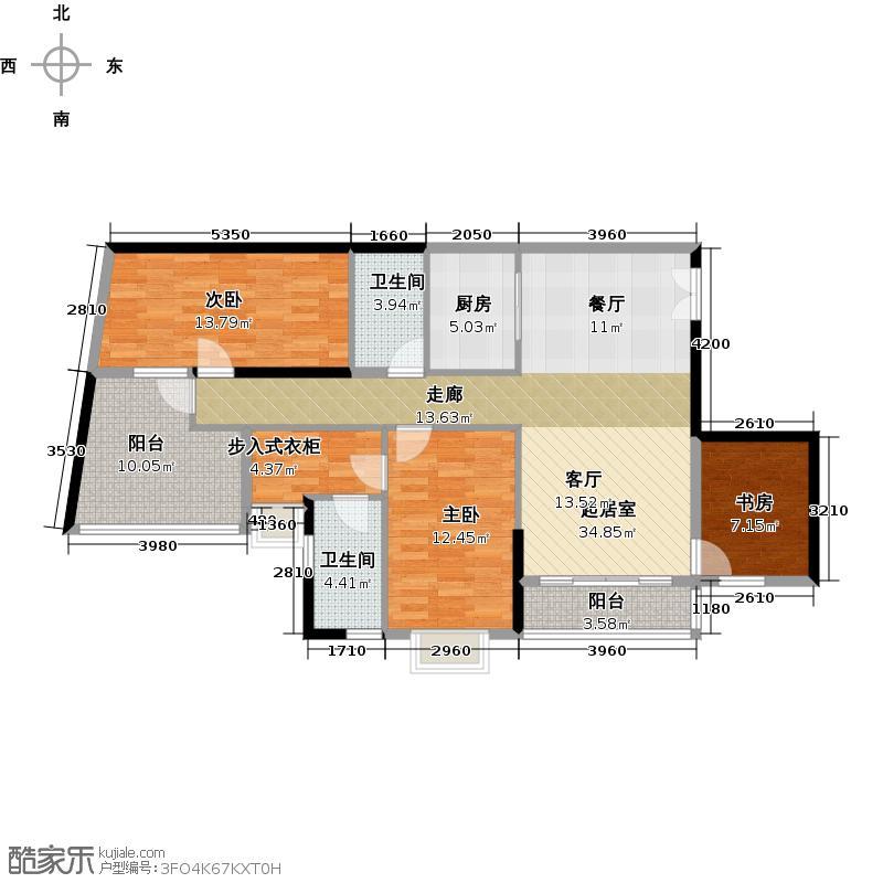 山水庭苑116.76㎡南湖左岸G5-302单位北向户型3室2卫1厨