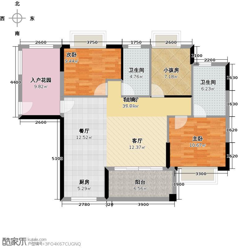虎门国际公馆100.60㎡户型2室1厅2卫
