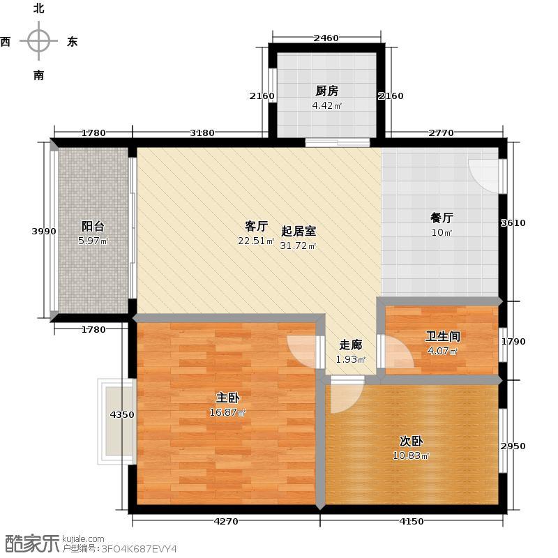 星云轩82.54㎡D栋标准层01单元户型2室1卫1厨