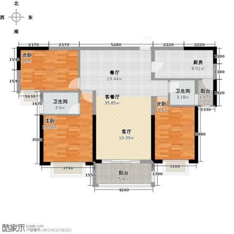 锦绣御景国际3室1厅2卫1厨126.00㎡户型图