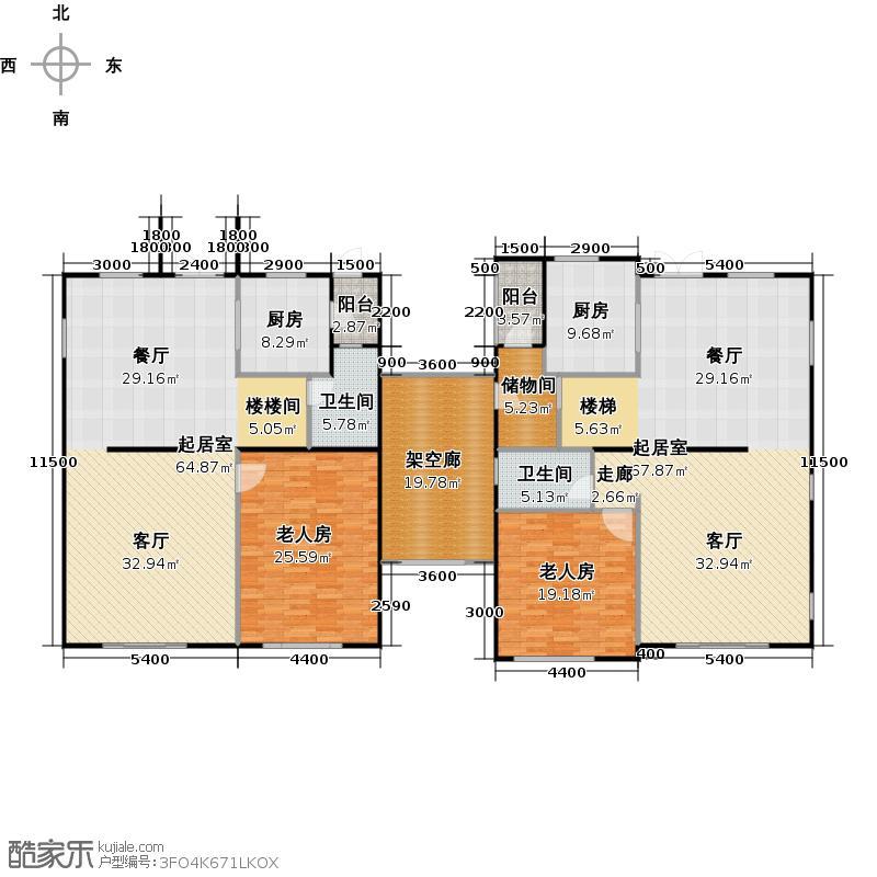 碧桂园豪园250.28㎡户型2室2卫2厨