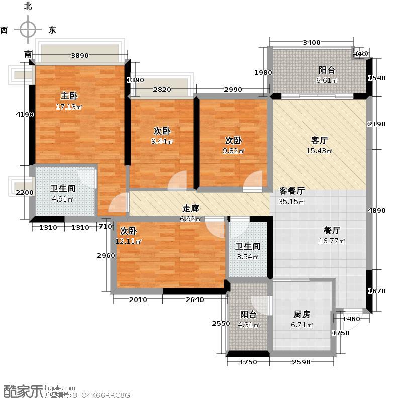 增城雅居乐御宾府133.00㎡3座02/05单位户型4室1厅2卫1厨