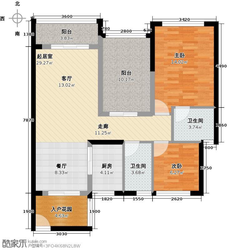 豪利花园91.69㎡豪景阁C栋单位2-13层户型2室2卫1厨