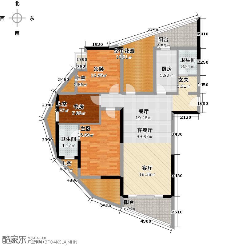 仙桃福星城136.25㎡5号楼E户型3室1厅2卫1厨
