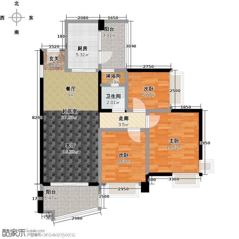 雅居乐锦城95.00㎡第五期【花冠集】29-34座户型3室1卫1厨