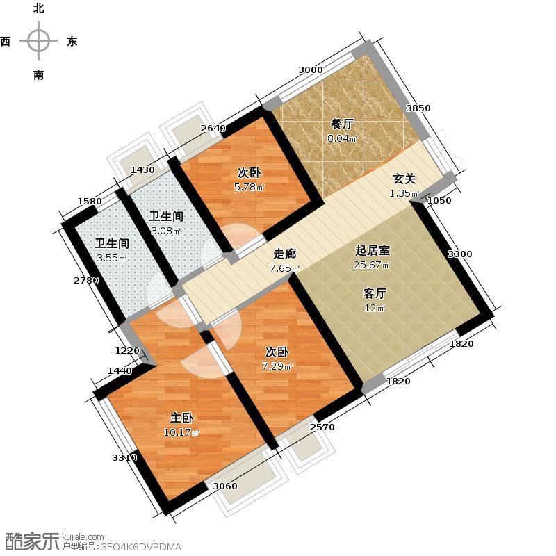 保利东江首府125.00㎡洋房组团环府西路4/6/7号02户型3室2卫