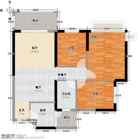 锦绣御景国际3室1厅1卫1厨90.00㎡户型图