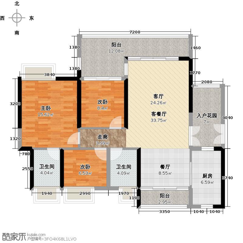 越秀星汇金沙131.00㎡星汇金沙G4栋04单元户型3室1厅2卫1厨