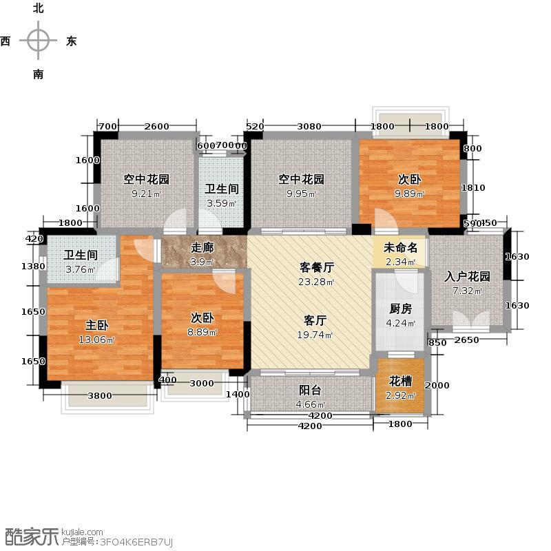 嘉爵园115.00㎡D区高层洋房D3栋03单位户型3室1厅2卫1厨