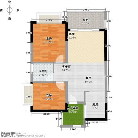 锦绣御景国际2室1厅1卫1厨74.00㎡户型图