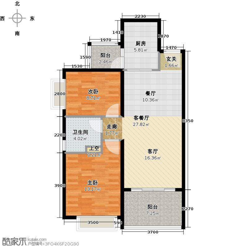 恒大海上夏威夷89.43㎡40号楼01户型2室1厅1卫1厨