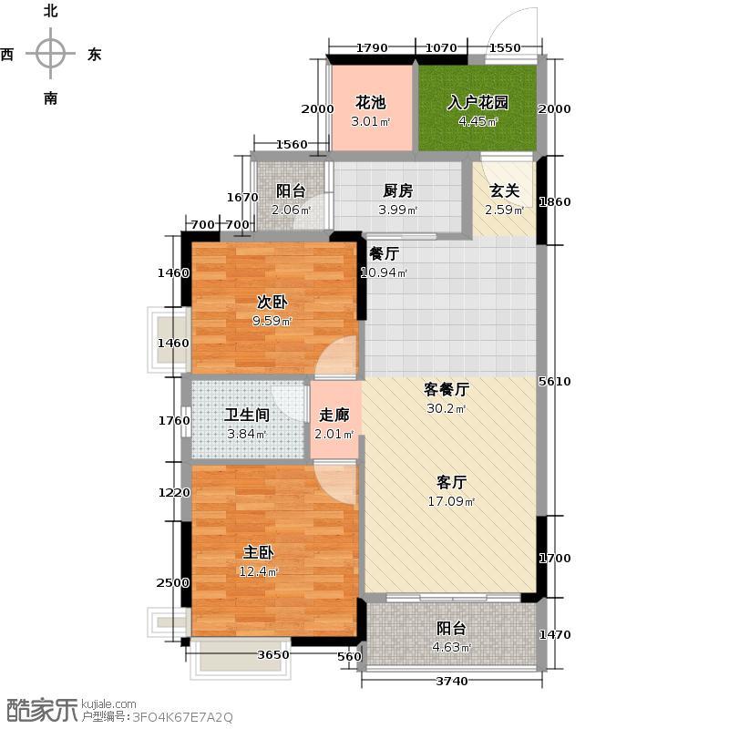 科城山庄83.00㎡B1/B2/B3栋02户型2室1厅1卫1厨