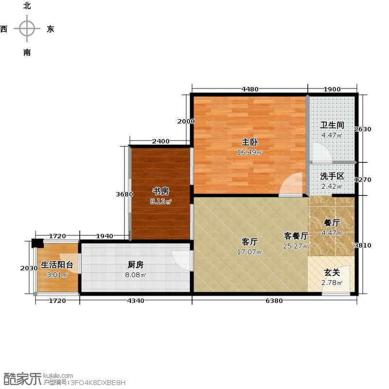 永翌公馆70.38㎡12楼H1户型2室1厅1卫1厨