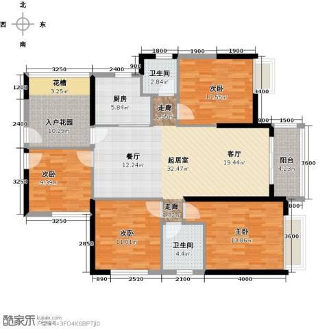 星星华园国际4室0厅2卫1厨127.00㎡户型图