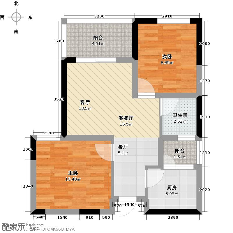 丰瑞玺悦城62.00㎡A1户型2室1厅1卫1厨