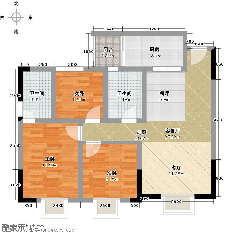 华洲名城尚院94.16㎡一期一批次C户型3室1厅2卫1厨