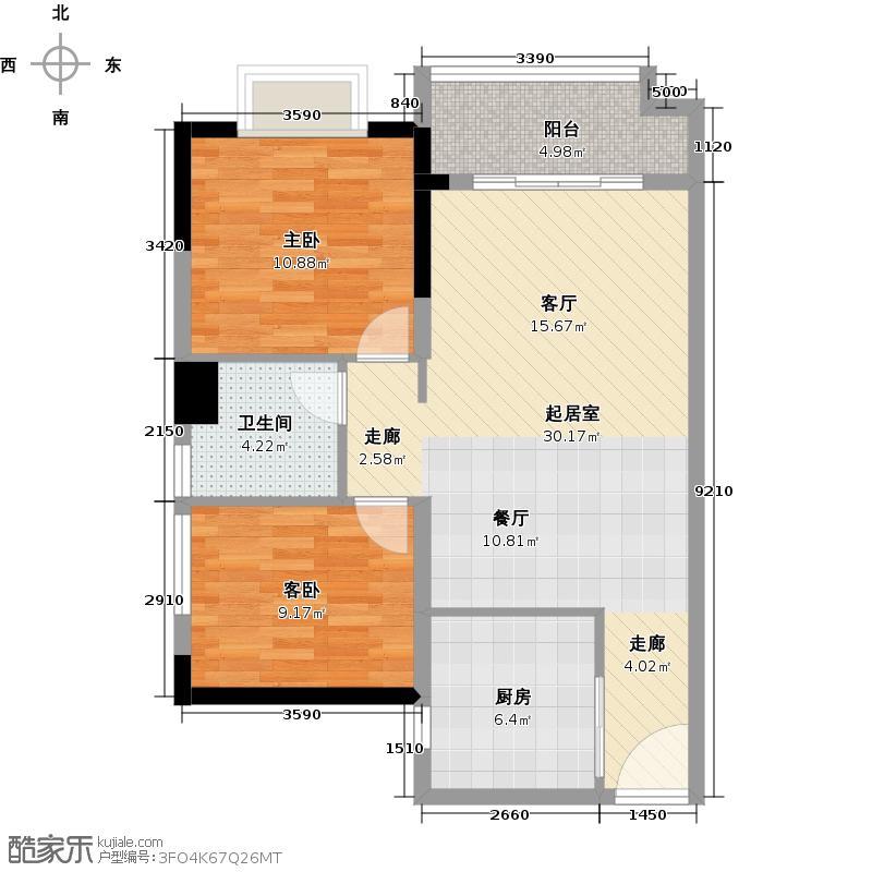 万科东荟城75.00㎡A1-4户型2室1卫1厨