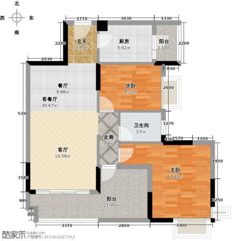 保利春天里2室1厅1卫1厨88.00㎡户型图