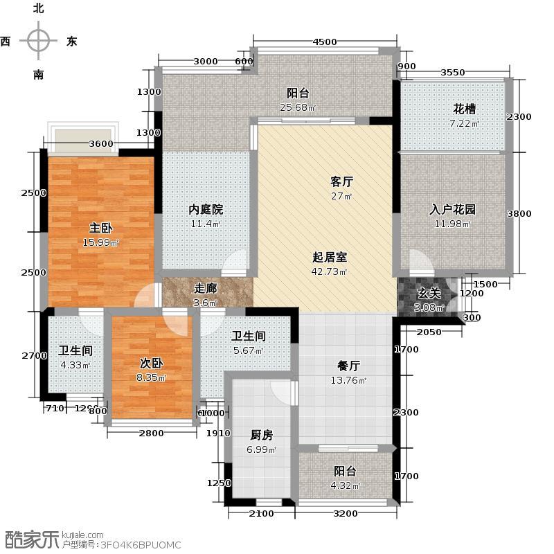 星星华园国际154.74㎡一内庭院户型2室2卫1厨