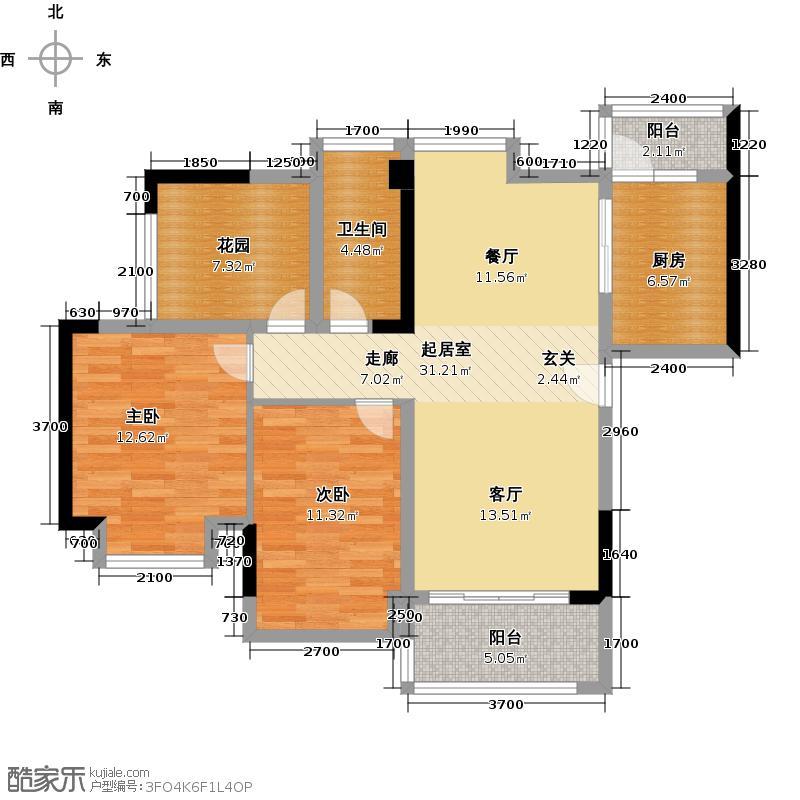 北大资源御湾93.04㎡12栋03单位三方户型2室1卫1厨