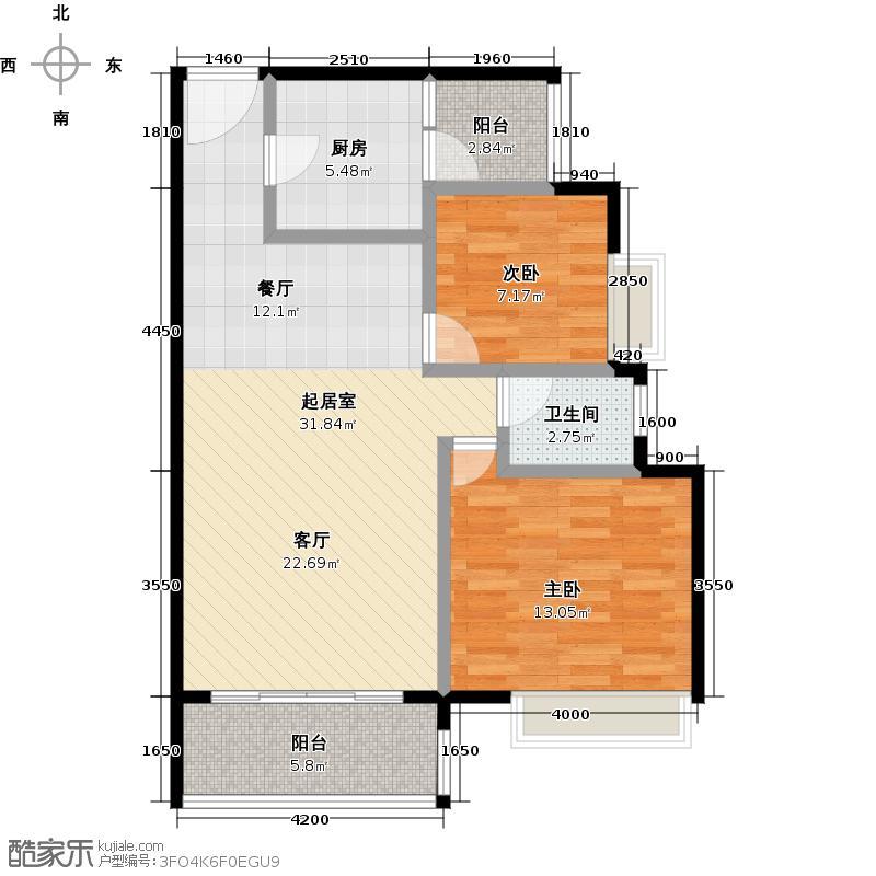 合生帝景国际90.87㎡A/C栋02单元B/D栋01单元户型2室1卫1厨