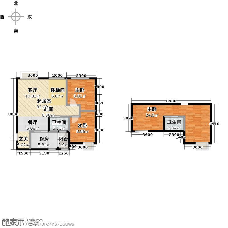 华宇静苑117.90㎡C511层户型3室2卫1厨