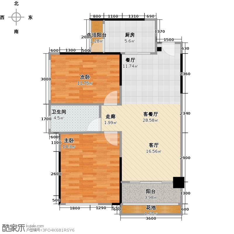 汇东国际花园84.40㎡C4栋02单元户型2室1厅1卫1厨