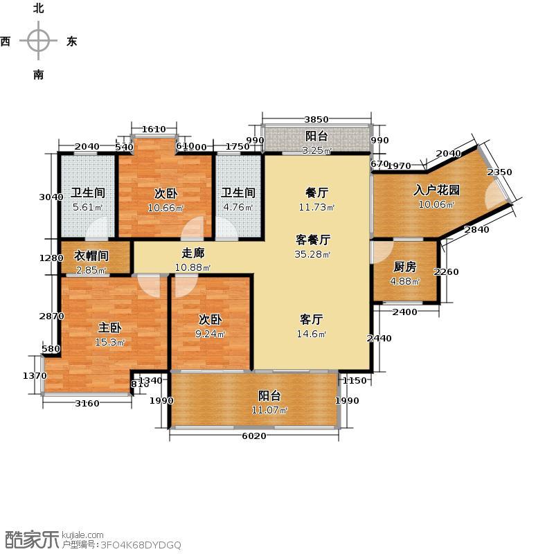 汇东国际花园129.36㎡5栋03单位户型3室1厅2卫1厨