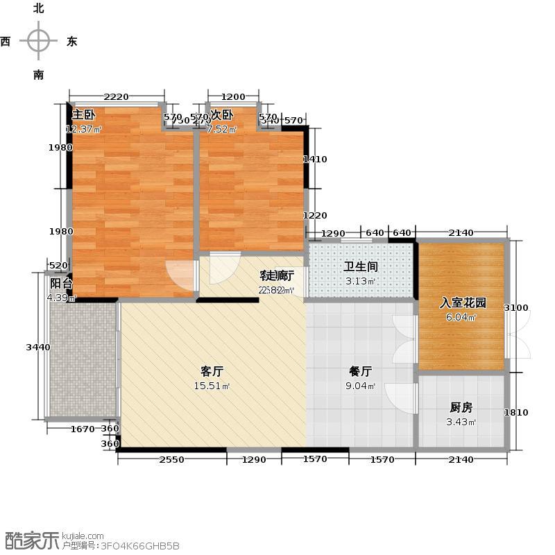 宏新华庭79.59㎡A栋-304户型2室1厅1卫1厨