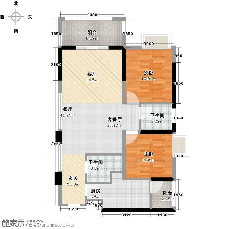 塔子山壹号86.75㎡B1户型2室1厅2卫1厨