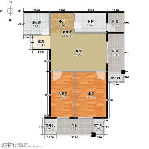永翌公馆2室1厅1卫1厨94.00㎡户型图